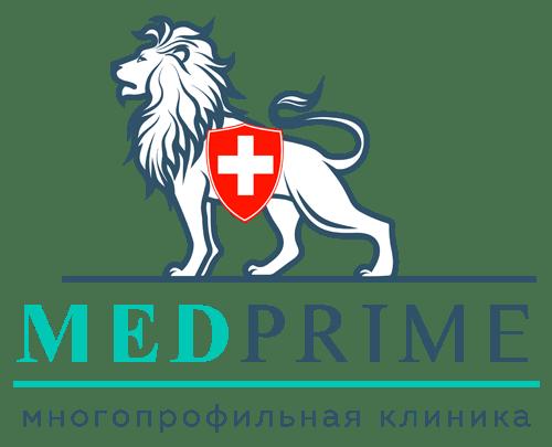 Медпрайм - Многопрофильная клиника на Шаболовской
